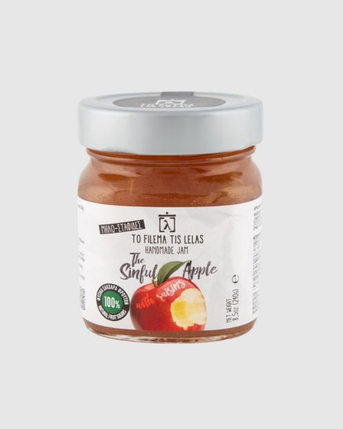Apple Jam no sugar