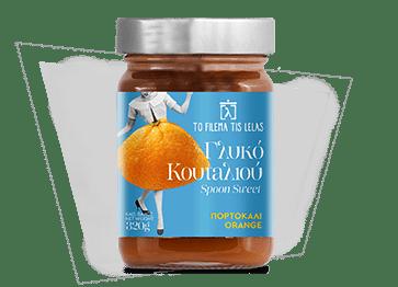 glyko-portokali-NEW
