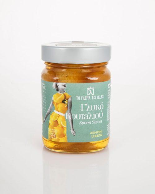 Γλυκό κουταλιού Λεμόνι - Lemon Spoon Sweet