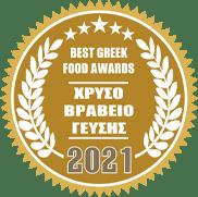 best-greek-food-award-2021